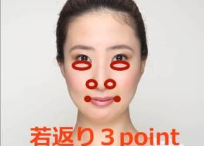 th_3point