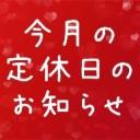 IMG_5073-1024x683.jpg
